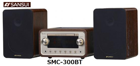 SANSUI SMC-300BTサンスイ Bluetooth 真空管 ハイブリッドアンプ ミニコンポ 単体 新品