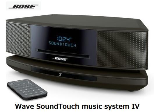 【6/20 エントリーでポイント最大21倍】Bose Wave SoundTouch music system IV [エスプレッソブラック]ボーズ Bluetooth オーディオシステム 単体 新品