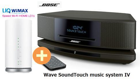 UQ WiMAX 正規代理店 3年契約UQ Flat ツープラスBose Wave SoundTouch music system IV [エスプレッソブラック] + WIMAX2+ Speed Wi-Fi HOME L01s ボーズ Bluetooth オーディオシステム セット 新品【回線セット販売】B