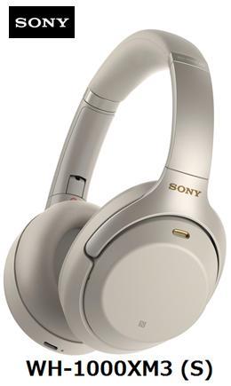 SONY WH-1000XM3 (S) [プラチナシルバー]ソニー Bluetooth ノイズキャンセリング ハイレゾ ワイヤレスヘッドホン 単体 新品