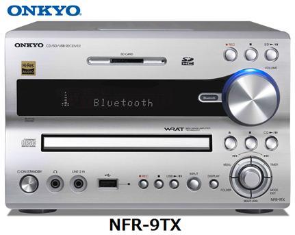 ONKYO NFR-9TXオンキョー Bluetooth ハイレゾ CD/SD/USBレシーバー 単体 新品