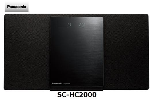 パナソニック SC-HC2000Panasonic Bluetooth コンパクトステレオ 単体 新品