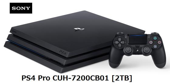 SONY プレイステーション4 Pro CUH-7200CB01 [2TB] ソニー PS4 ゲーム機 単体 新品
