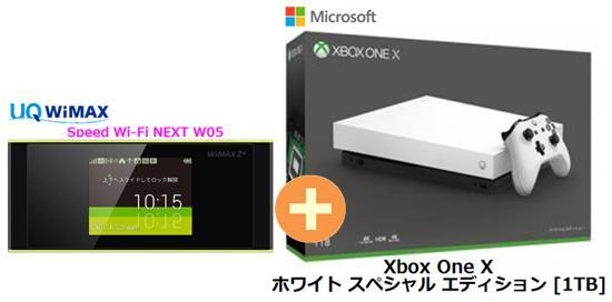 UQ WiMAX 正規代理店 3年契約UQ Flat ツープラスmicrosoft Xbox One X ホワイト スペシャル エディション [1TB] + WIMAX2+ Speed Wi-Fi NEXT W05 マイクロソフト ゲーム機 セット ワイマックス 新品【回線セット販売】B
