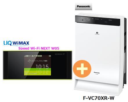 UQ WiMAX 正規代理店 3年契約UQ Flat UQ Flat Panasonic ツープラスパナソニック F-VC70XR-W [ホワイト] + WIMAX2+ Speed Wi-Fi NEXT W05 Panasonic 加湿空気清浄機 家電 セット ワイマックス 新品【回線セット販売】B, シウンジマチ:dcc08570 --- sunward.msk.ru