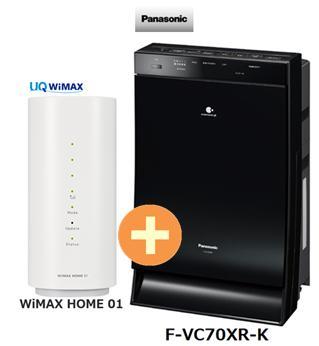UQ WiMAX 正規代理店 [ブラック] 家電 3年契約UQ Flat ツープラスパナソニック F-VC70XR-K 正規代理店 [ブラック] + WIMAX2+ WiMAX HOME 01 Panasonic 加湿空気清浄機 家電 セット ワイマックス 新品【回線セット販売】B, S@GUARD:16bb4fe4 --- nem-okna62.ru