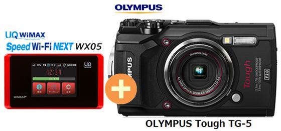 UQ WiMAX 正規代理店 3年契約UQ Flat ツープラスオリンパス OLYMPUS Tough TG-5 [ブラック] + WIMAX2+ Speed Wi-Fi NEXT WX05 コンパクトデジタルカメラ セット ワイマックス 新品【回線セット販売】B
