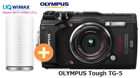 UQ WiMAX 正規代理店 3年契約UQ Flat ツープラスオリンパス OLYMPUS Tough TG-5 [ブラック] + WIMAX2+ Speed Wi-Fi HOME L01s コンパクトデジタルカメラ セット ワイマックス 新品【回線セット販売】B