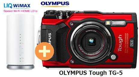 UQ WiMAX 正規代理店 3年契約UQ Flat ツープラスオリンパス OLYMPUS Tough TG-5 [レッド] + WIMAX2+ Speed Wi-Fi HOME L01s コンパクトデジタルカメラ セット ワイマックス 新品【回線セット販売】B
