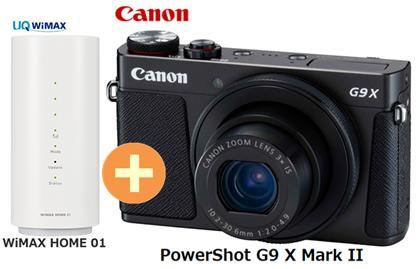 UQ WiMAX 正規代理店 3年契約UQ Flat ツープラスCANON PowerShot G9 X Mark II [ブラック] + WIMAX2+ WiMAX HOME 01 キャノン コンパクトデジタルカメラ セット ワイマックス 新品【回線セット販売】B