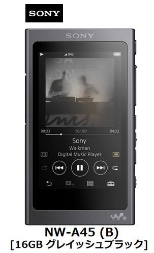 SONY NW-A45 (B) [16GB グレイッシュブラック]ソニー ウォークマン WALKMAN DAP ハイレゾ Bluetooth デジタルオーディオプレーヤー 単体 新品