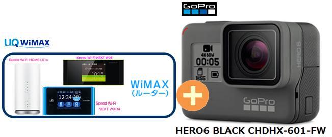 UQ ツープラスGoPro WIMAX2+ WiMAX 正規代理店 3年契約UQ Flat ツープラスGoPro 4K HERO6 BLACK CHDHX-601-FW + WIMAX2+ (WX04,W05,HOME L01s)選択 ゴープロ 4K Bluetooth アクション ビデオカメラ セット 新品【回線セット販売】B, 氷見市:4f398ad2 --- mail.ciencianet.com.ar