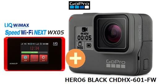 UQ WiMAX 正規代理店 3年契約UQ Flat ツープラスGoPro HERO6 BLACK CHDHX-601-FW + WIMAX2+ Speed Wi-Fi NEXT WX05 ゴープロ 4K Bluetooth アクション ビデオカメラ セット 新品【回線セット販売】B