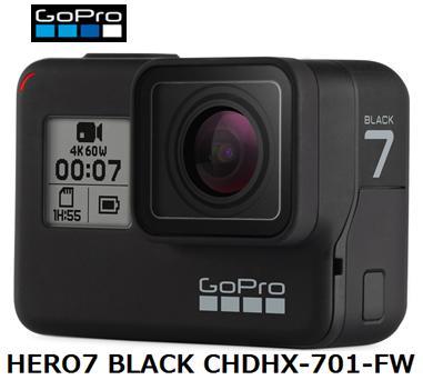 GoPro HERO7 BLACK CHDHX-701-FWゴープロ 4K Bluetooth アクション ビデオカメラ 単体 新品