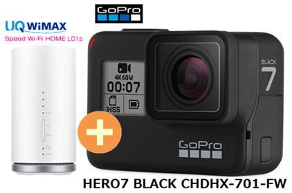 UQ WiMAX 正規代理店 3年契約UQ Flat ツープラスGoPro HERO7 BLACK CHDHX-701-FW + WIMAX2+ Speed Wi-Fi HOME L01s ゴープロ 4K Bluetooth アクション ビデオカメラ セット 新品【回線セット販売】B