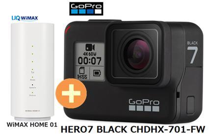 UQ WiMAX 正規代理店 3年契約UQ Flat ツープラスGoPro HERO7 BLACK CHDHX-701-FW + WIMAX2+ WiMAX HOME 01 ゴープロ 4K Bluetooth アクション ビデオカメラ セット 新品【回線セット販売】B