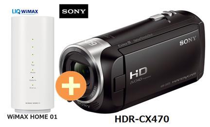 UQ WiMAX 正規代理店 3年契約UQ Flat ツープラスSONY HDR-CX470 (B) [ブラック] + WIMAX2+ WiMAX HOME 01 ソニー ハンディカム フルハイビジョン ビデオカメラ セット 新品【回線セット販売】B