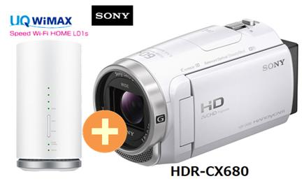 UQ WiMAX 正規代理店 3年契約UQ Flat ツープラスSONY HDR-CX680 (W) [ホワイト] + WIMAX2+ Speed Wi-Fi HOME L01s ソニー ハンディカム フルハイビジョン ビデオカメラ セット 新品【回線セット販売】B