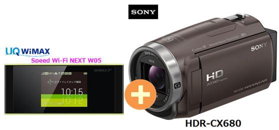 UQ WiMAX 正規代理店 3年契約UQ ツープラスSONY Flat ツープラスSONY (TI) HDR-CX680 NEXT (TI) [ブロンズブラウン] + WIMAX2+ Speed Wi-Fi NEXT W05 ソニー ハンディカム フルハイビジョン ビデオカメラ セット 新品【回線セット販売】B, 塚本無線:6d527299 --- sunward.msk.ru