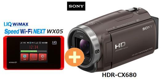 UQ WiMAX 正規代理店 3年契約UQ Flat ツープラスSONY HDR-CX680 (TI) [ブロンズブラウン] + WIMAX2+ Speed Wi-Fi NEXT WX05 ソニー ハンディカム フルハイビジョン ビデオカメラ セット 新品【回線セット販売】B