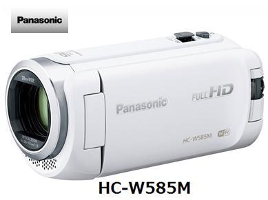 パナソニック HC-W585M-W [ホワイト]Panasonic フルハイビジョン ハンディ ビデオカメラ 単体 新品