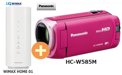 UQ WiMAX 正規代理店 3年契約UQ Flat ツープラスパナソニック HC-W585M-P [ピンク] + WIMAX2+ WiMAX HOME 01 Panasonic フルハイビジョン ハンディ ビデオカメラ セット 新品【回線セット販売】B