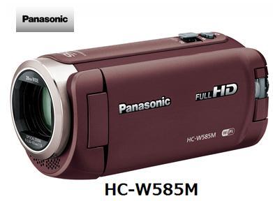 パナソニック HC-W585M-T [ブラウン]Panasonic フルハイビジョン ハンディ ビデオカメラ 単体 新品