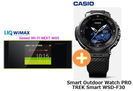 UQ GPS WiMAX 正規代理店 [ブラック] 3年契約UQ Flat ツープラスカシオ Smart Outdoor Watch 正規代理店 PRO TREK Smart WSD-F30-BK [ブラック] + WIMAX2+ Speed Wi-Fi NEXT W05 CASIO GPS ウエラブル端末 スマートウォッチ セット 新品【回線セット販売】B, 西郷村:46a8dde9 --- sunward.msk.ru