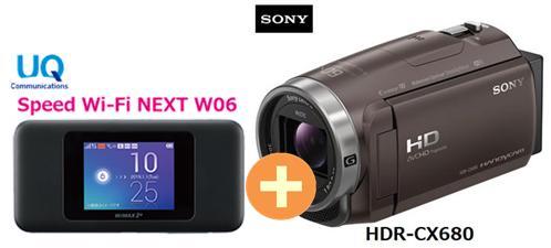 UQ WiMAX 正規代理店 3年契約UQ セット Flat Speed ツープラスSONY HDR-CX680 + (TI) [ブロンズブラウン] + WIMAX2+ Speed Wi-Fi NEXT W06 ソニー ハンディカム フルハイビジョン ビデオカメラ セット 新品【回線セット販売】B, 和さくら庵 最新きもの&和小物:afe1b198 --- sunward.msk.ru