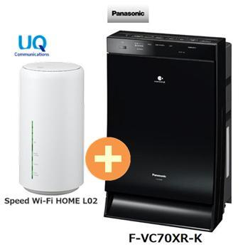 UQ Panasonic WiMAX 正規代理店 3年契約UQ Flat ツープラスパナソニック F-VC70XR-K F-VC70XR-K [ブラック] + Wi-Fi WIMAX2+ Speed Wi-Fi HOME L02 Panasonic 加湿空気清浄機 家電 セット ワイマックス 新品【回線セット販売】B, アイスクリームすきだもん:3f9d3ee0 --- sunward.msk.ru
