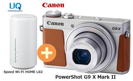 UQ WiMAX 正規代理店 + 3年契約UQ [シルバー] Flat ツープラスCANON PowerShot G9 X セット Mark II [シルバー] + WIMAX2+ Speed Wi-Fi HOME L02 キャノン コンパクトデジタルカメラ セット 新品【回線セット販売】B, アルファゴルフ:a85e698c --- sunward.msk.ru