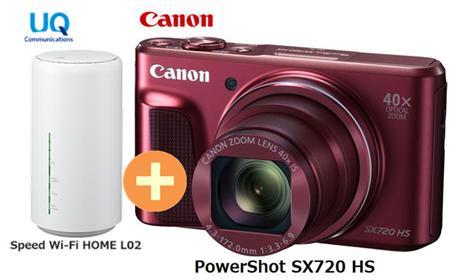 UQ WiMAX 正規代理店 3年契約UQ Flat ツープラスCANON PowerShot SX720 HS [レッド] + WIMAX2+ Speed Wi-Fi HOME L02 キャノン コンパクトデジタルカメラ セット 新品【回線セット販売】B