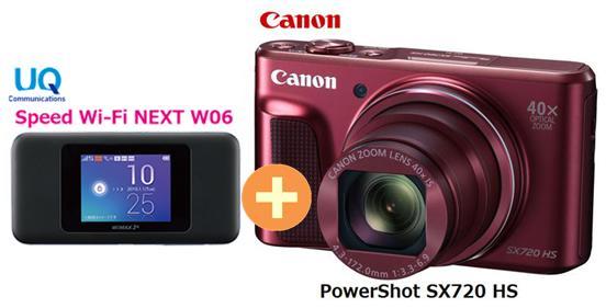 UQ WiMAX 正規代理店 3年契約UQ Flat WiMAX ツープラスCANON PowerShot PowerShot SX720 3年契約UQ HS [レッド] + WIMAX2+ Speed Wi-Fi NEXT W06 キャノン コンパクトデジタルカメラ セット 新品【回線セット販売】B, 秋定砿油Onlinestore:ee10b97a --- sunward.msk.ru