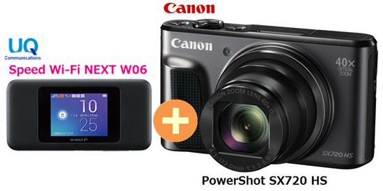 UQ Flat WiMAX 正規代理店 3年契約UQ Flat ツープラスCANON PowerShot SX720 HS 3年契約UQ SX720 [ブラック] + WIMAX2+ Speed Wi-Fi NEXT W06 キャノン コンパクトデジタルカメラ セット 新品【回線セット販売】B, 増高電機株式会社:a3716d4d --- sunward.msk.ru