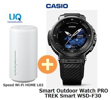 UQ WiMAX Speed 正規代理店 3年契約UQ Flat TREK [ブラック] ツープラスカシオ Smart Outdoor Watch PRO TREK Smart WSD-F30-BK [ブラック] + WIMAX2+ Speed Wi-Fi HOME L02 CASIO GPS ウエラブル端末 スマートウォッチ セット 新品【回線セット販売】B, WEBYセレクション:4c225c67 --- mail.ciencianet.com.ar