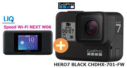 UQ WiMAX 正規代理店 3年契約UQ Flat ツープラスGoPro HERO7 BLACK CHDHX-701-FW + WIMAX2+ Speed Wi-Fi NEXT W06 ゴープロ 4K Bluetooth アクション ビデオカメラ セット 新品【回線セット販売】B