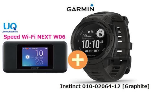 UQ WiMAX 正規代理店 3年契約UQ Flat ツープラスガーミン 3年契約UQ WIMAX2+ Instinct Speed 010-02064-12 [Graphite] + WIMAX2+ Speed Wi-Fi NEXT W06 GARMIN ウエラブル端末 スマートウォッチ GPS Bluetooth セット 新品【回線セット販売】B, 置戸町:a2b1f836 --- sunward.msk.ru