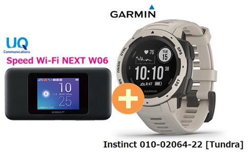 UQ WiMAX 正規代理店 WIMAX2+ 3年契約UQ Flat ツープラスガーミン 正規代理店 Instinct 010-02064-22 Bluetooth [Tundra] + WIMAX2+ Speed Wi-Fi NEXT W06 GARMIN ウエラブル端末 スマートウォッチ GPS Bluetooth セット 新品【回線セット販売】B, カメラ用品メーカー直営店-Metrix-:c1470414 --- sunward.msk.ru