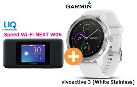 UQ WiMAX 正規代理店 3年契約UQ Flat ツープラスガーミン vivoactive 3 [White Stainless] + WIMAX2+ Speed Wi-Fi NEXT W06 GARMIN ウエラブル端末 スマートウォッチ GPS Bluetooth セット 新品【回線セット販売】B
