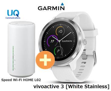 UQ WiMAX Bluetooth 正規代理店 3年契約UQ Flat セット ツープラスガーミン vivoactive 3 [White [White Stainless] + WIMAX2+ Speed Wi-Fi HOME L02 GARMIN ウエラブル端末 スマートウォッチ GPS Bluetooth セット 新品【回線セット販売】B, Boomin Blue:fc9f0b7c --- mail.ciencianet.com.ar