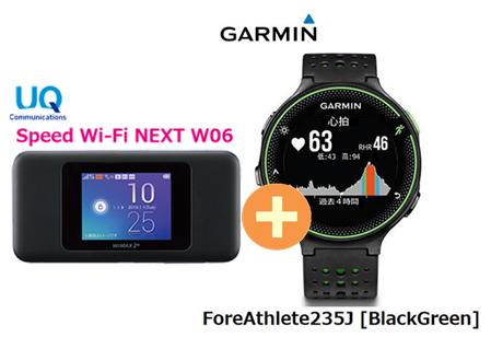 UQ WiMAX 正規代理店 3年契約UQ WIMAX2+ 3年契約UQ Flat Wi-Fi ツープラスガーミン ForeAthlete235J [BlackGreen] + WIMAX2+ Speed Wi-Fi NEXT W06 GARMIN ウエラブル端末 スマートウォッチ セット 新品【回線セット販売】B, とことこマーチ:c95aa18f --- sunward.msk.ru