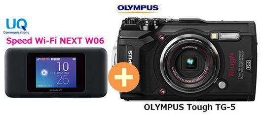UQ セット WiMAX 正規代理店 3年契約UQ Flat ツープラスオリンパス OLYMPUS OLYMPUS Tough TG-5 正規代理店 [ブラック] + WIMAX2+ Speed Wi-Fi NEXT W06 コンパクトデジタルカメラ セット 新品【回線セット販売】B, パレットプラス:5c606fd8 --- sunward.msk.ru