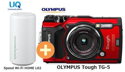 UQ WiMAX 正規代理店 3年契約UQ Flat ツープラスオリンパス OLYMPUS Tough TG-5 [レッド] + WIMAX2+ Speed Wi-Fi HOME L02 コンパクトデジタルカメラ セット 新品【回線セット販売】B