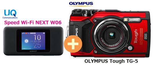 UQ WiMAX 正規代理店 3年契約UQ Flat ツープラスオリンパス OLYMPUS Tough TG-5 [レッド] + WIMAX2+ Speed Wi-Fi NEXT W06 コンパクトデジタルカメラ セット 新品【回線セット販売】B