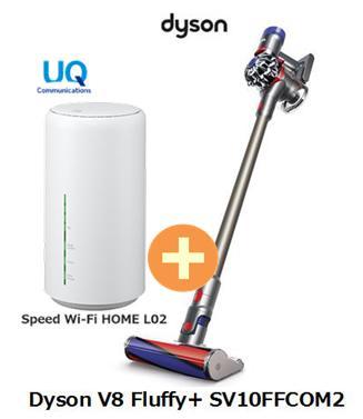 UQ WiMAX 正規代理店 3年契約UQ L02 Flat ハンディ ツープラスDyson V8 SV10FFCOM2 Fluffy+ SV10FFCOM2 + WIMAX2+ Speed Wi-Fi HOME L02 ダイソン ハンディ スティック コードレス掃除機 家電 セット 新品【回線セット販売】B, コスメリーフ:c2f2bee1 --- sunward.msk.ru