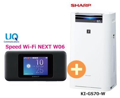 UQ WiMAX 正規代理店 3年契約UQ Flat + NEXT ツープラスシャープ KI-GS70-W [ホワイト系] + Flat WIMAX2+ Speed Wi-Fi NEXT W06 SHARP プラズマクラスター 加湿空気清浄機 セット 新品【回線セット販売】B, AromDee:967af85e --- sunward.msk.ru