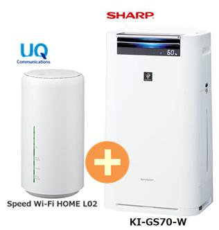 UQ WiMAX 正規代理店 3年契約UQ 3年契約UQ Flat ツープラスシャープ KI-GS70-W WIMAX2+ [ホワイト系] + L02 WIMAX2+ Speed Wi-Fi HOME L02 SHARP プラズマクラスター 加湿空気清浄機 セット 新品【回線セット販売】B, フットケアタイム:1289434d --- sunward.msk.ru