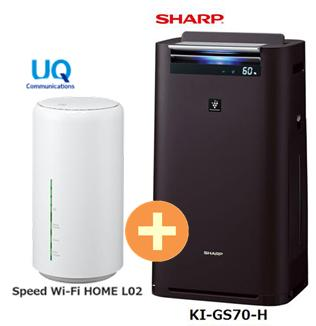 UQ WiMAX 正規代理店 SHARP 3年契約UQ L02 Flat ツープラスシャープ Speed KI-GS70-H [グレー系] + WIMAX2+ Speed Wi-Fi HOME L02 SHARP プラズマクラスター 加湿空気清浄機 セット 新品【回線セット販売】B, 町田絲店:861b2ab3 --- mail.ciencianet.com.ar
