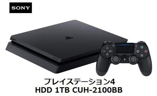 SONY プレイステーション4 HDD 1TB CUH-2100BBソニー ゲーム機 単体 新品