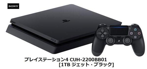 SONY プレイステーション4 CUH-2200BB01 [1TB ジェット・ブラック]ソニー PS4 ゲーム機 単体 新品